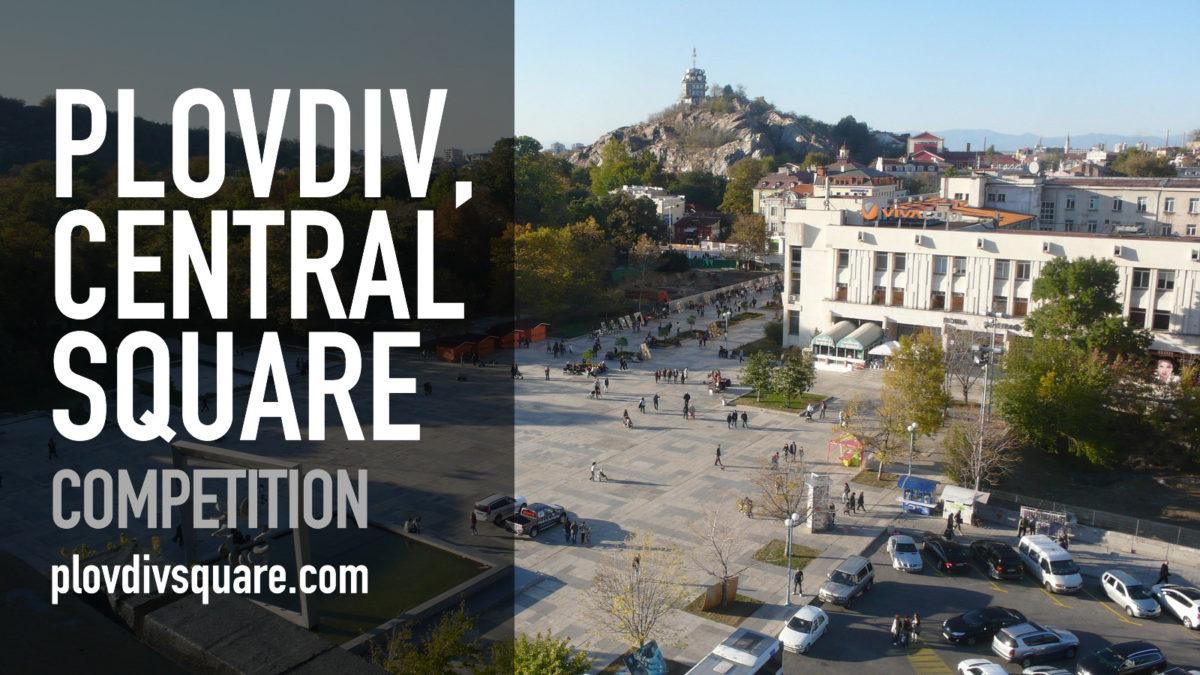 PlovdivSquare
