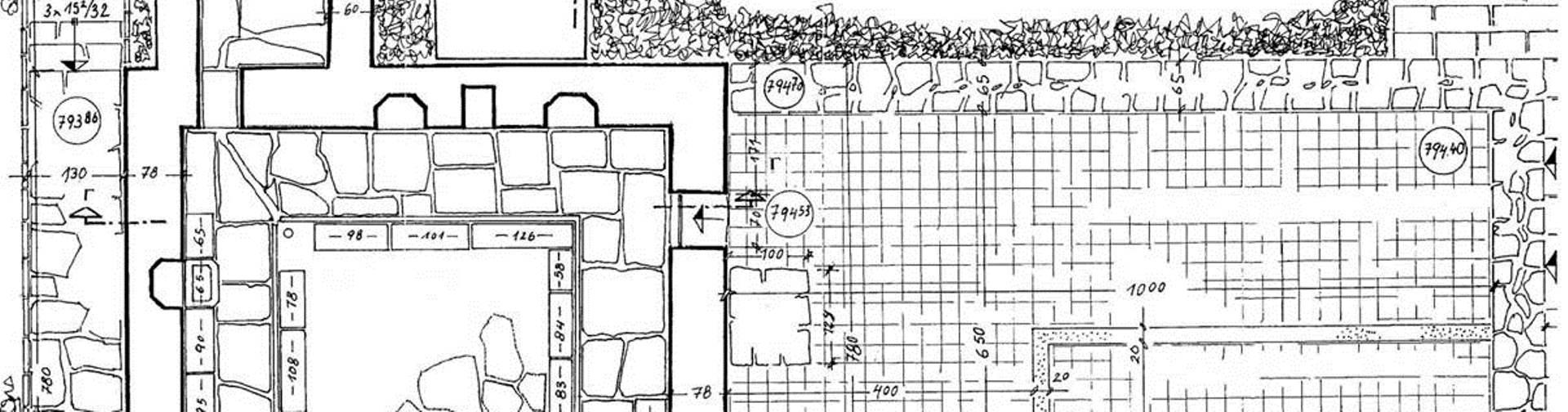 Старата баня, село Баня, община Разлог