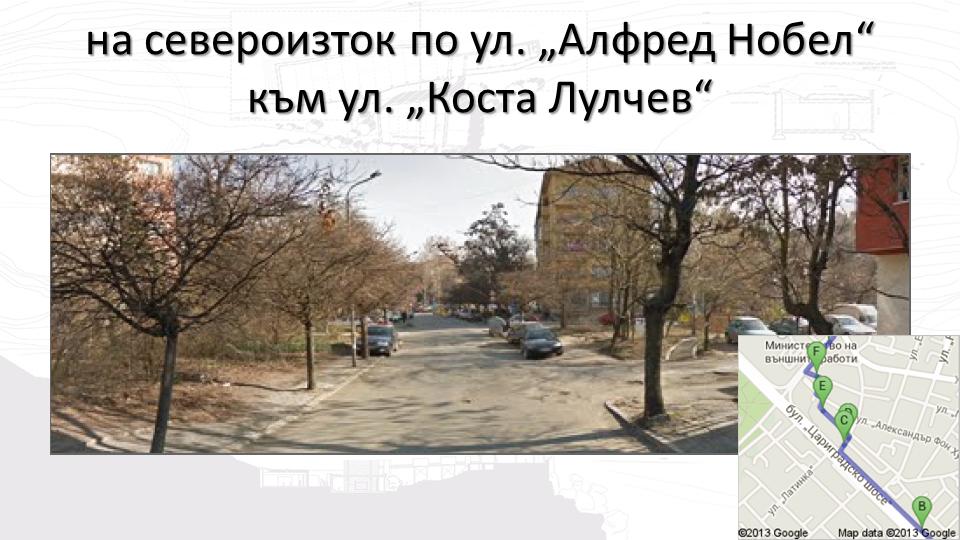 http://www.petkovstudio.com/bg/wp-content/uploads/2011/02/Слайд20.png