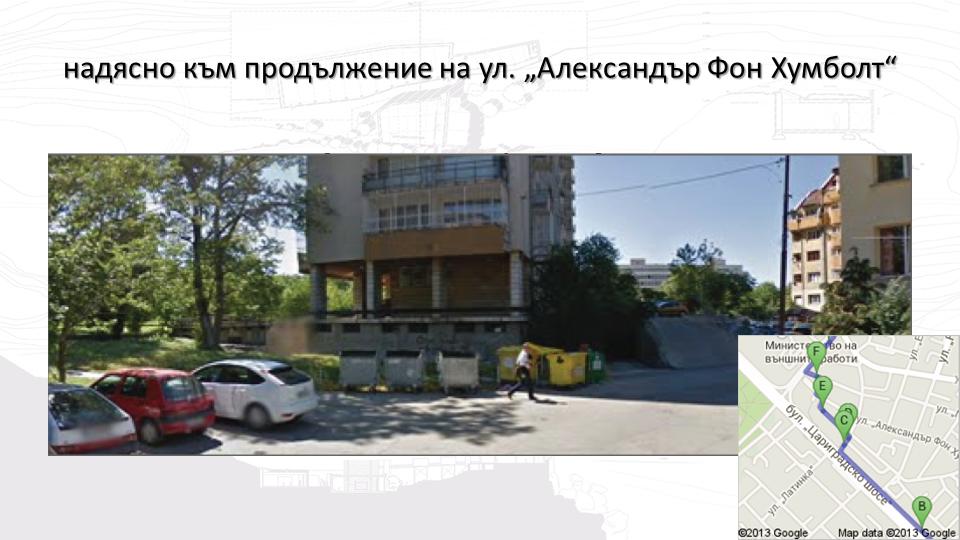 http://www.petkovstudio.com/bg/wp-content/uploads/2011/02/Слайд27.png