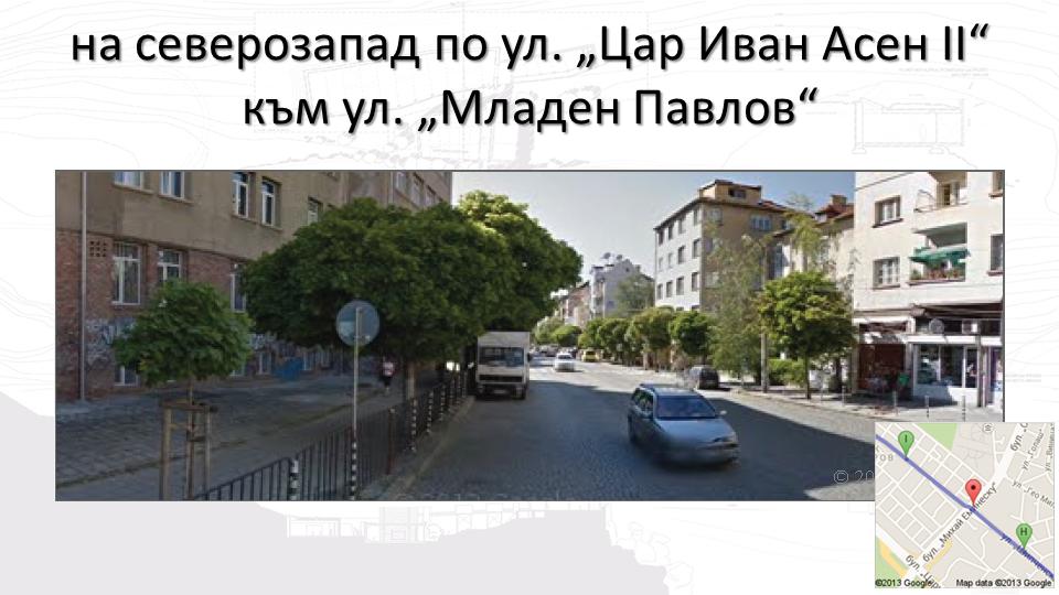 http://www.petkovstudio.com/bg/wp-content/uploads/2011/02/Слайд46.png
