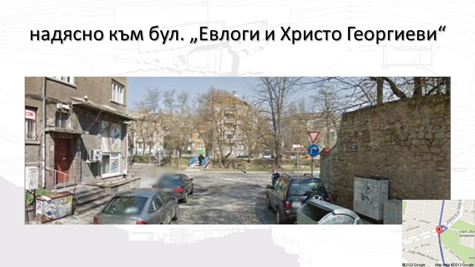 http://www.petkovstudio.com/bg/wp-content/uploads/2011/02/Слайд57.png