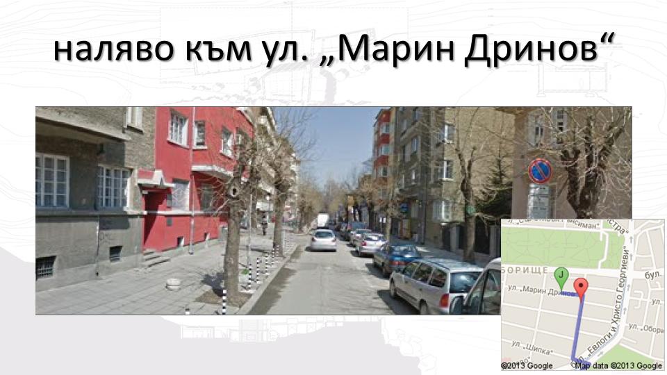 http://www.petkovstudio.com/bg/wp-content/uploads/2011/02/Слайд60.png