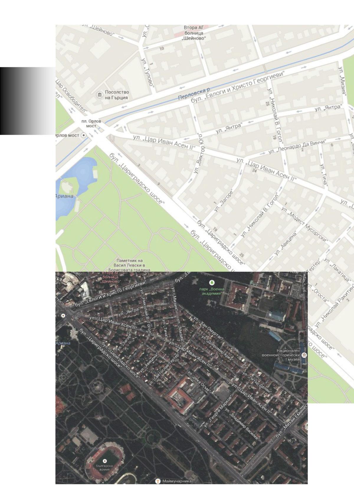http://www.petkovstudio.com/bg/wp-content/uploads/2011/02/ivanasen_Page_10-1200x1697.jpg