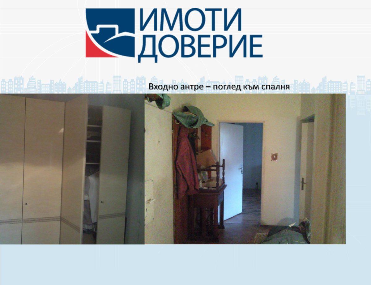 http://www.petkovstudio.com/bg/wp-content/uploads/2013/10/Слайд17-1200x922.jpg