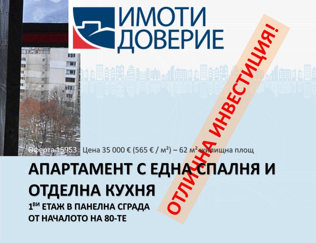 http://www.petkovstudio.com/bg/wp-content/uploads/2013/10/Слайд3-1200x922.jpg