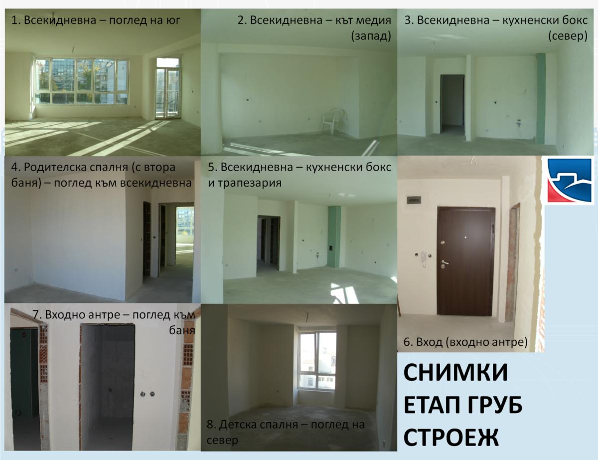 http://www.petkovstudio.com/bg/wp-content/uploads/2013/10/Слайд8-1200x922.png
