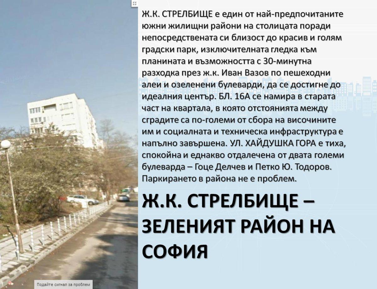 http://www.petkovstudio.com/bg/wp-content/uploads/2013/10/Слайд9-1200x922.jpg