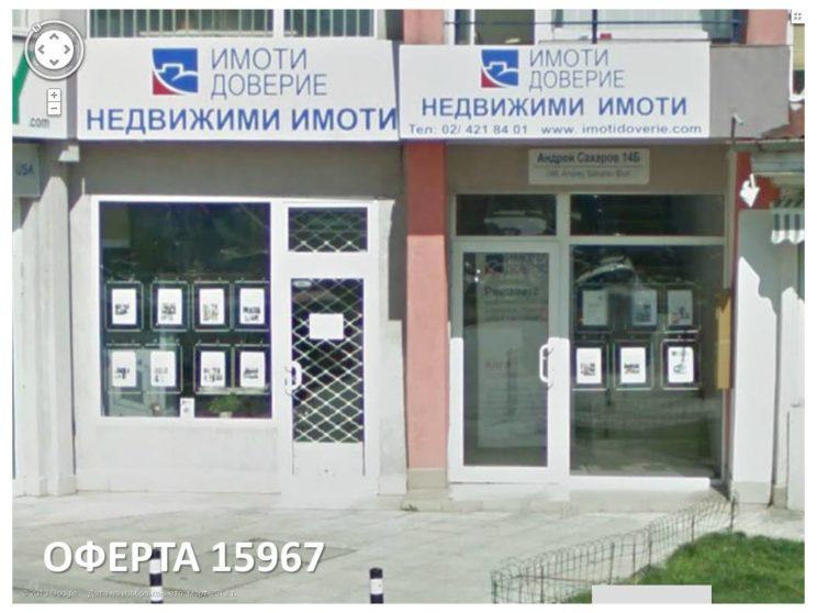 gocedelchev