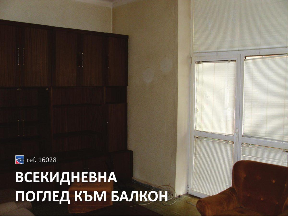 http://www.petkovstudio.com/bg/wp-content/uploads/2013/10/samuil-04-1200x901.jpg