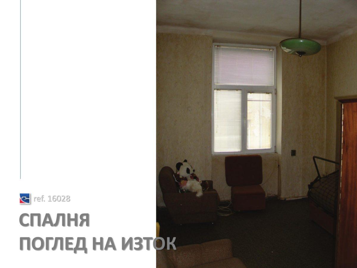 http://www.petkovstudio.com/bg/wp-content/uploads/2013/10/samuil-06-1200x901.jpg