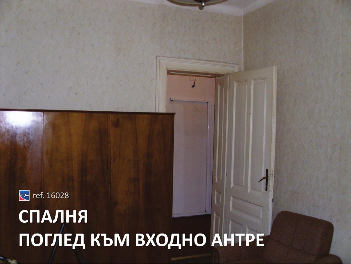http://www.petkovstudio.com/bg/wp-content/uploads/2013/10/samuil-07-1200x901.jpg