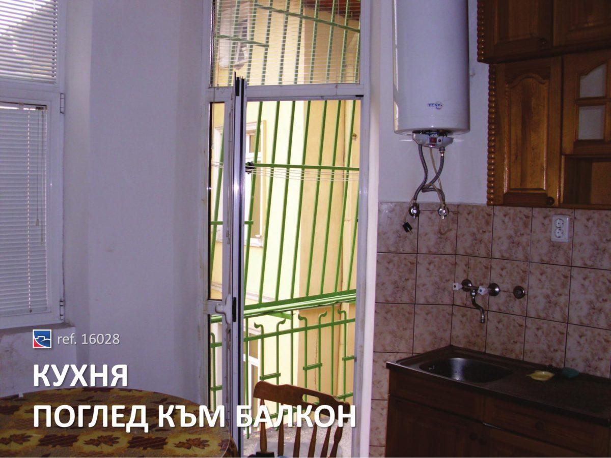 http://www.petkovstudio.com/bg/wp-content/uploads/2013/10/samuil-09-1200x901.jpg