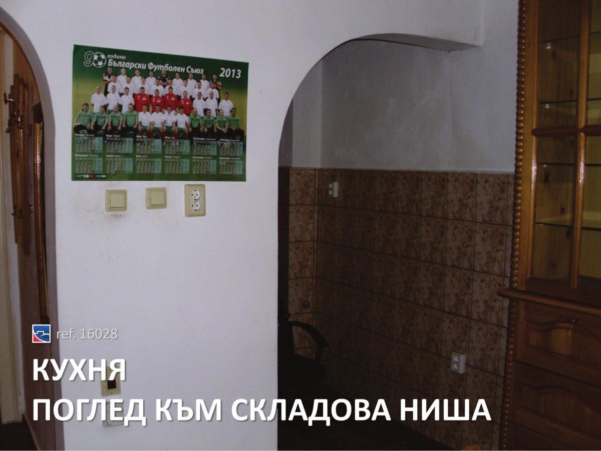 http://www.petkovstudio.com/bg/wp-content/uploads/2013/10/samuil-11-1200x901.jpg