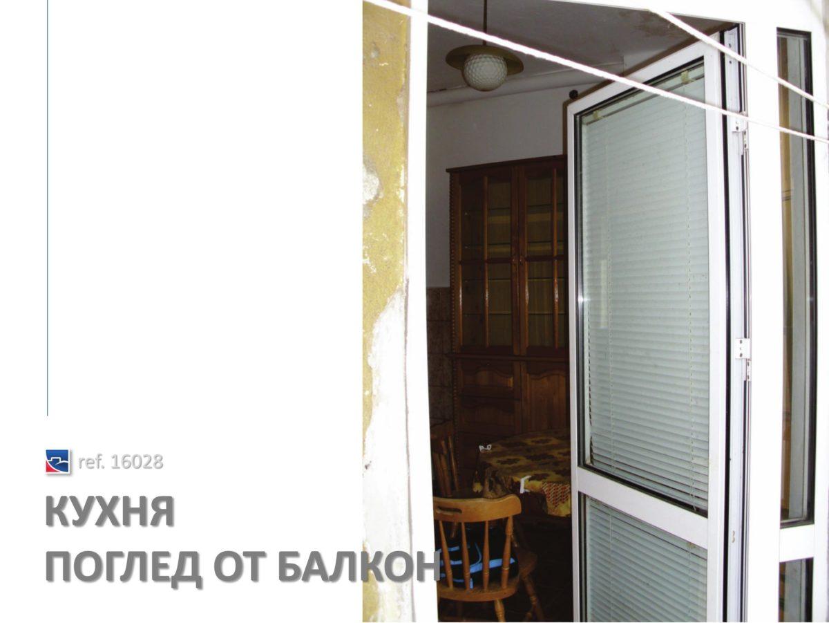 http://www.petkovstudio.com/bg/wp-content/uploads/2013/10/samuil-14-1200x901.jpg