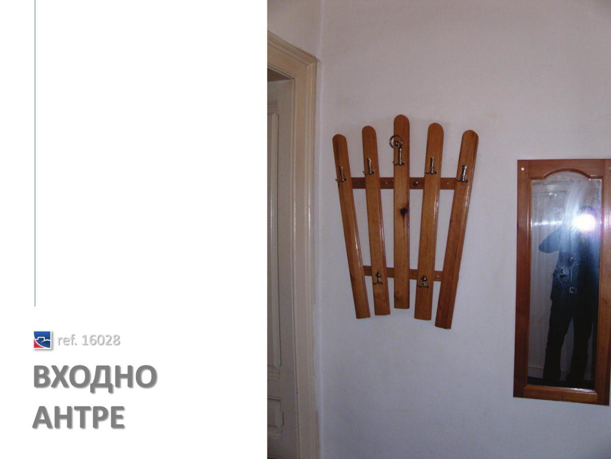 http://www.petkovstudio.com/bg/wp-content/uploads/2013/10/samuil-15-1200x901.jpg