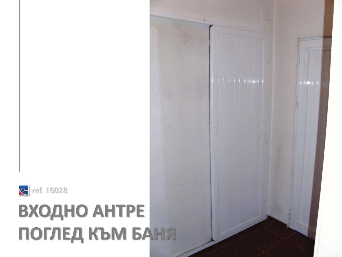 http://www.petkovstudio.com/bg/wp-content/uploads/2013/10/samuil-16-1200x901.jpg