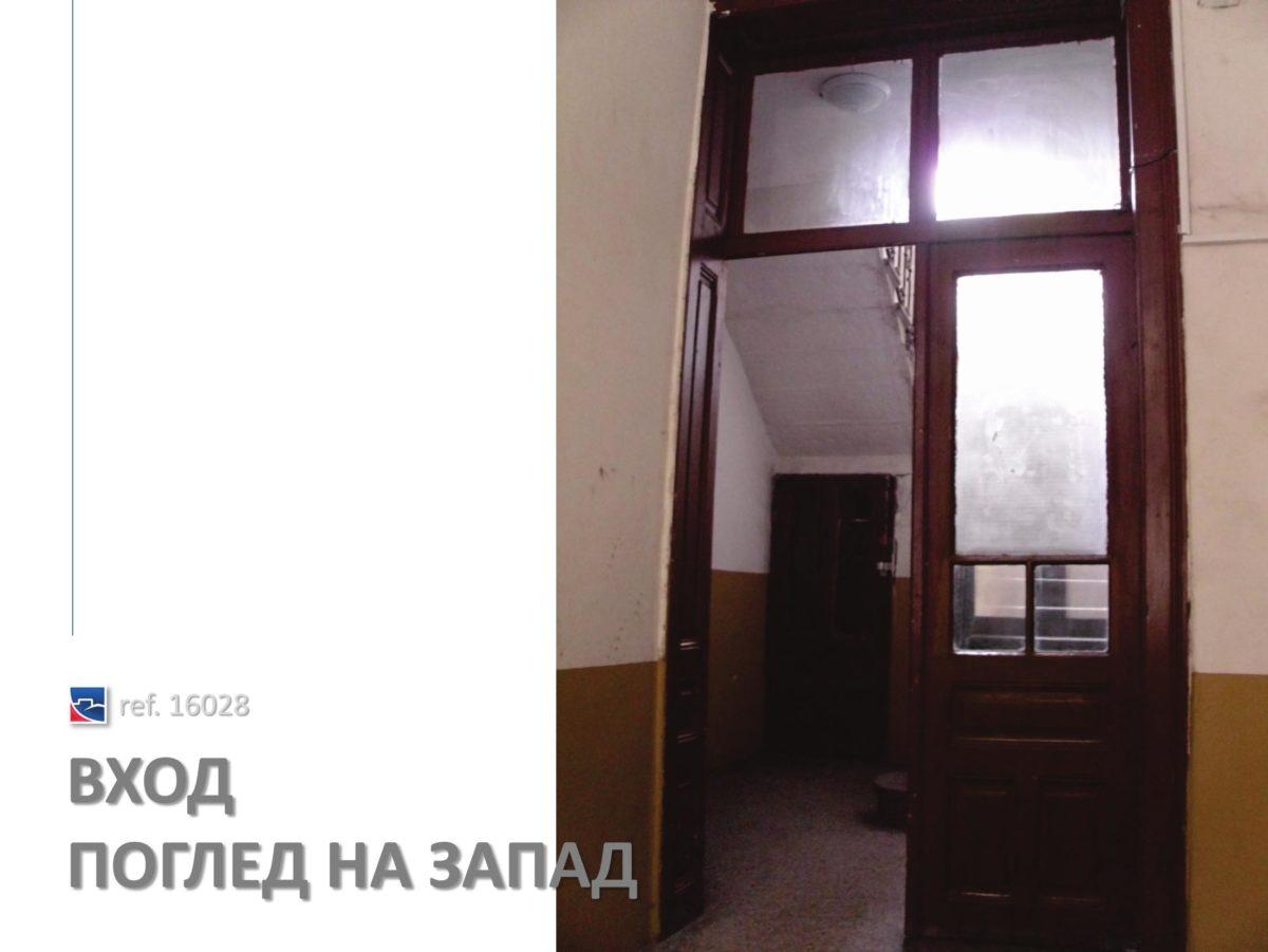http://www.petkovstudio.com/bg/wp-content/uploads/2013/10/samuil-20-1200x901.jpg