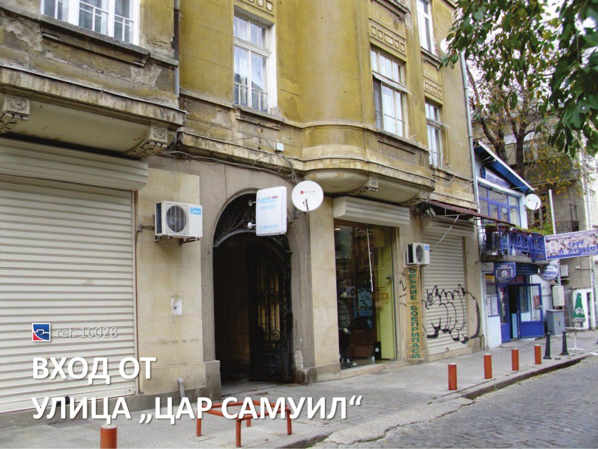 http://www.petkovstudio.com/bg/wp-content/uploads/2013/10/samuil-27-1200x901.jpg