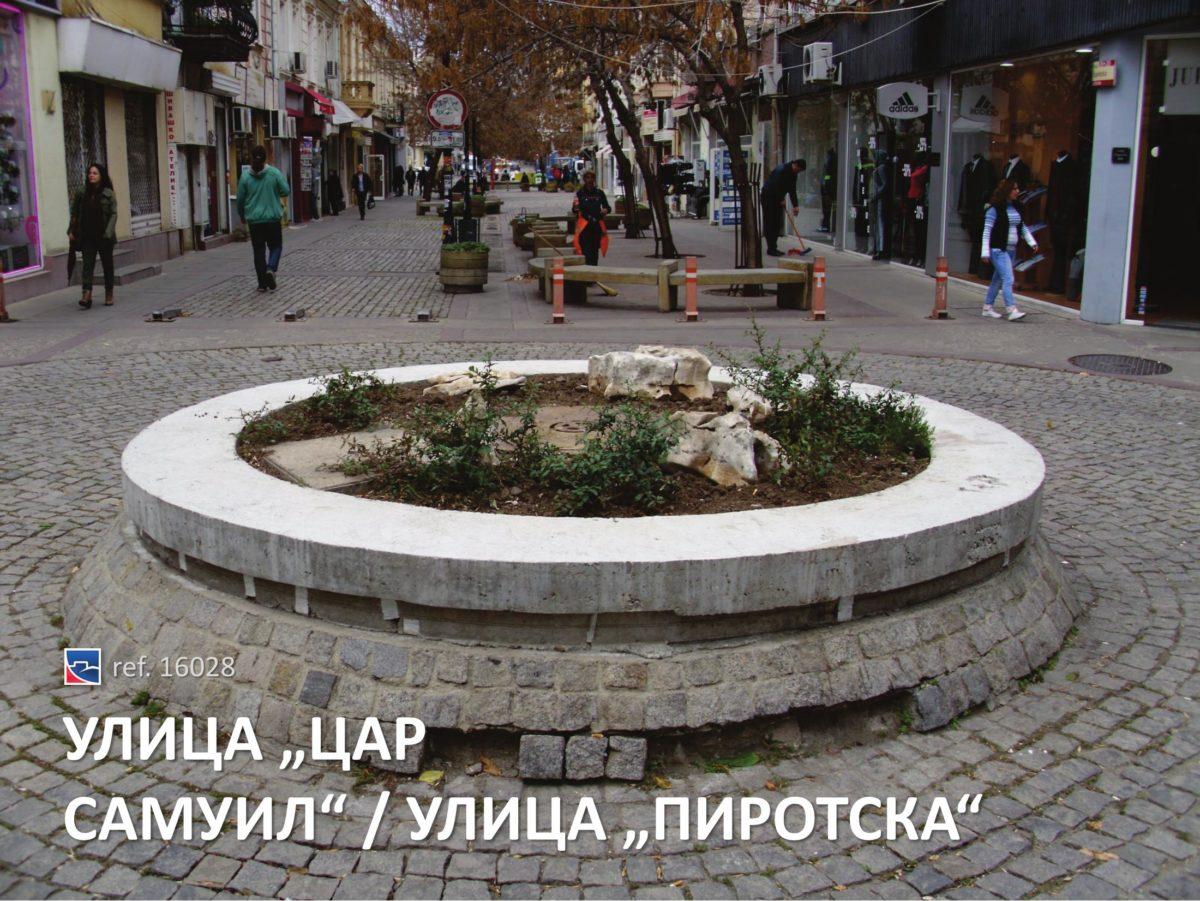 http://www.petkovstudio.com/bg/wp-content/uploads/2013/10/samuil-29-1200x901.jpg