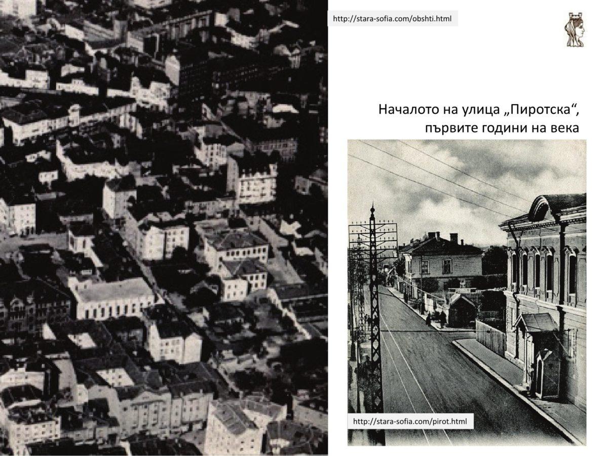 http://www.petkovstudio.com/bg/wp-content/uploads/2013/10/samuil-35-1200x901.jpg