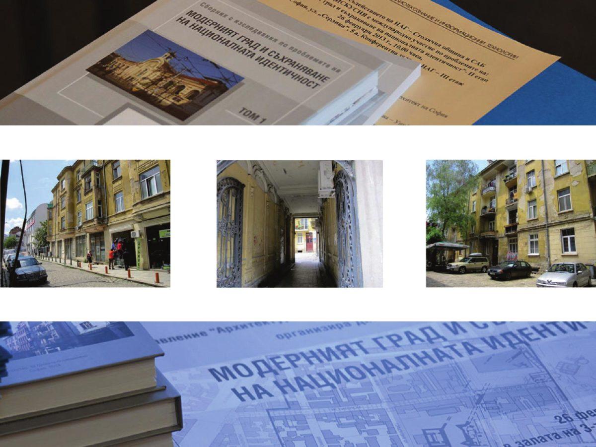 http://www.petkovstudio.com/bg/wp-content/uploads/2013/10/samuil-65-1200x901.jpg