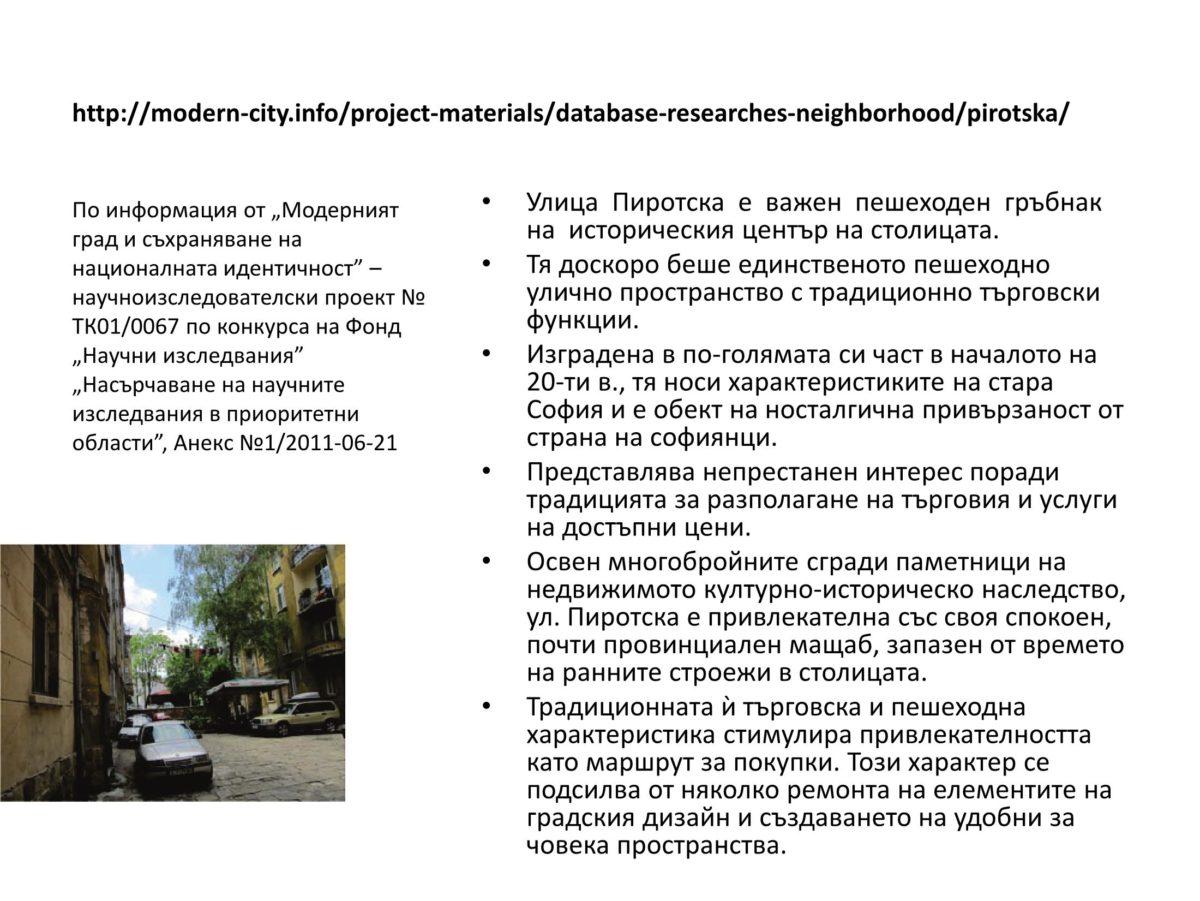http://www.petkovstudio.com/bg/wp-content/uploads/2013/10/samuil-67-1200x901.jpg