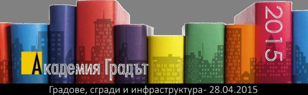 akademiya-gradat-1024