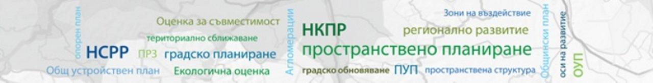 ncrdhp-bg-1280