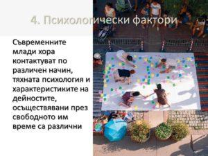factors-14