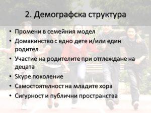 factors-9