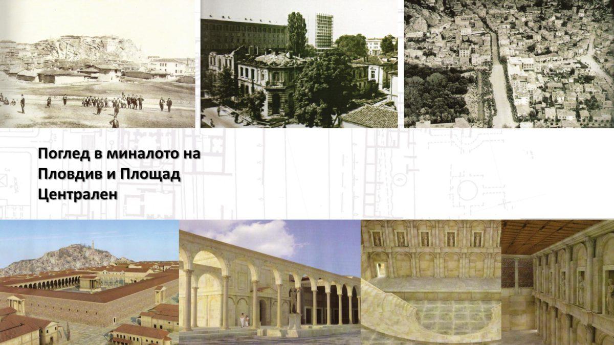 http://www.petkovstudio.com/bg/wp-content/uploads/2016/06/Plovdiv0009-1200x675.jpg