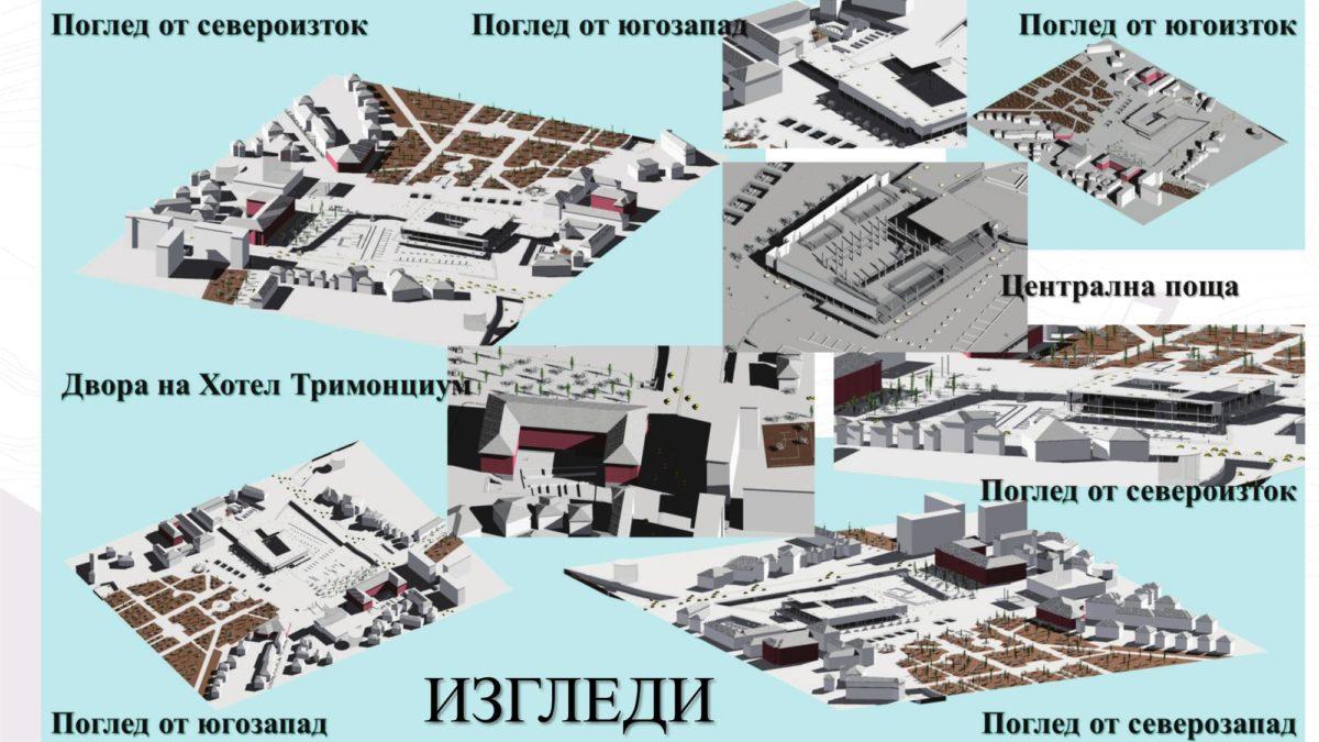 http://www.petkovstudio.com/bg/wp-content/uploads/2016/06/Plovdiv0029-1200x675.jpg